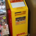 DHL_shell